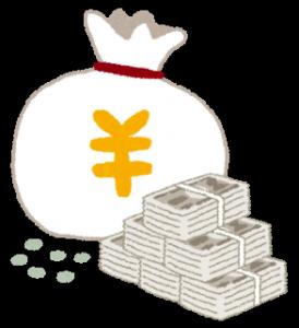 s_money_bag_yen
