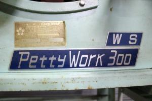 ペティワークWS300 pette work